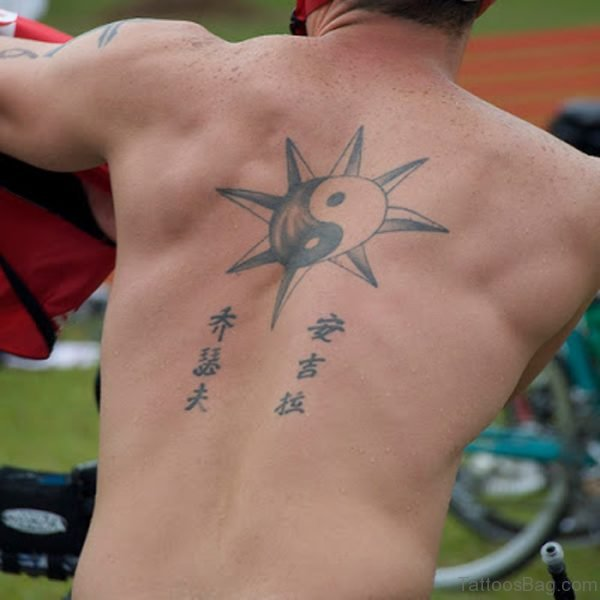 Amazing  Sun Tattoo Design