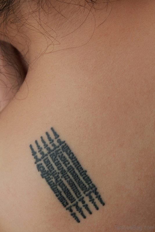 Angelina Jolie Wording Tattoo On Back