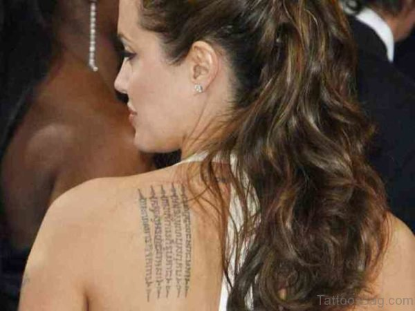 Angelina Wording Tattoo On Back