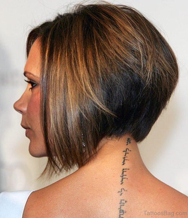 Arabic Lettering Tattoo