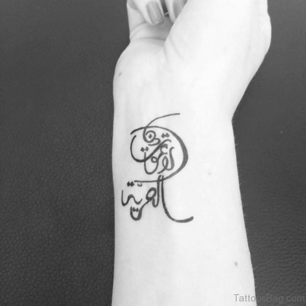 Arabic Symbol Tattoo