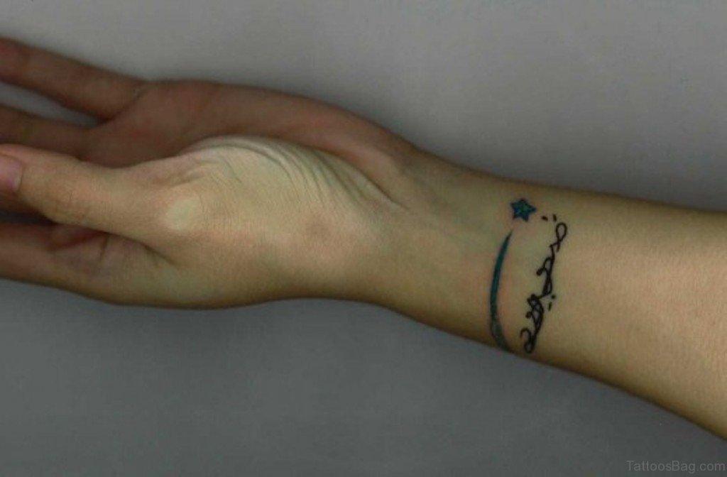 70 Interesting Name Tattoos On Wrist
