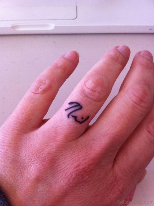 Arabic Word Tattoo