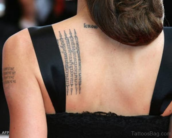 Arabic Wording Tattoo On Back