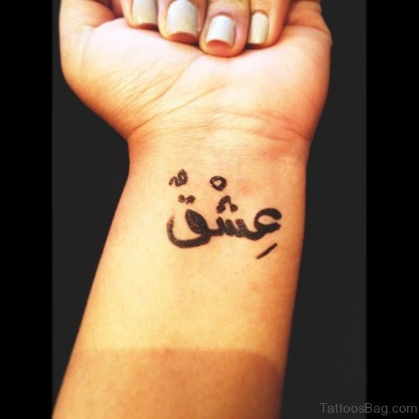 Arabic Wording Tattoo