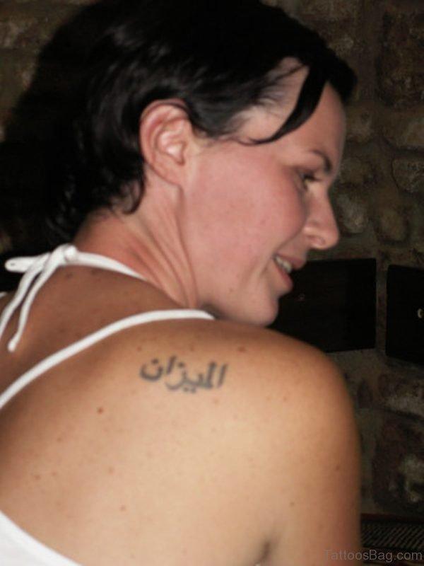 Arabic Words Tattoo