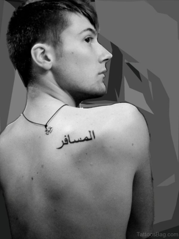 Arabic Words Tattoo For Men
