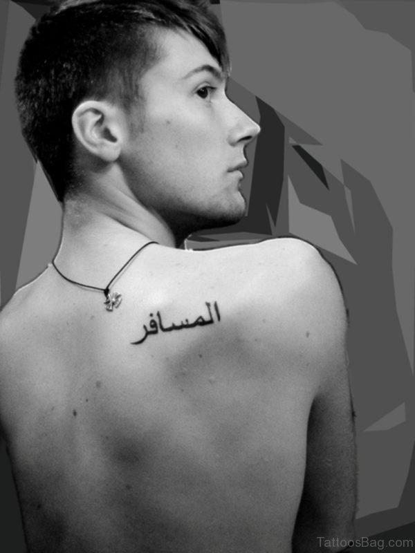 Arabic Words Tattoo For Men