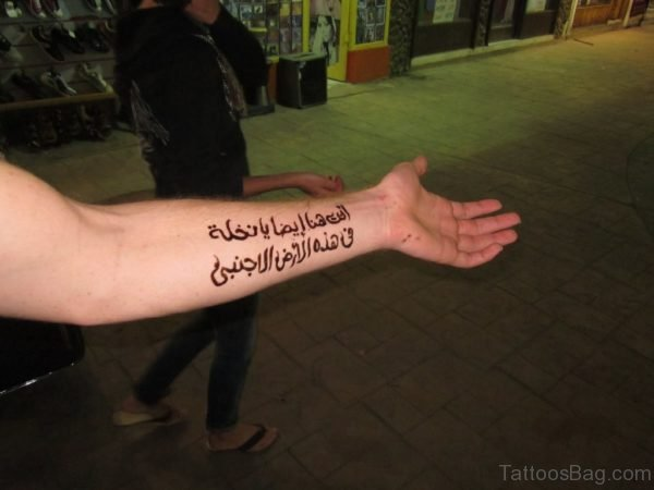 Arabic Wrist Tattoo