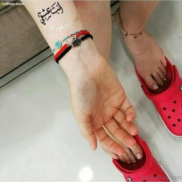 Attractive Arabic Words Tattoo