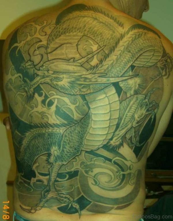 Attractive Dragon Tattoo