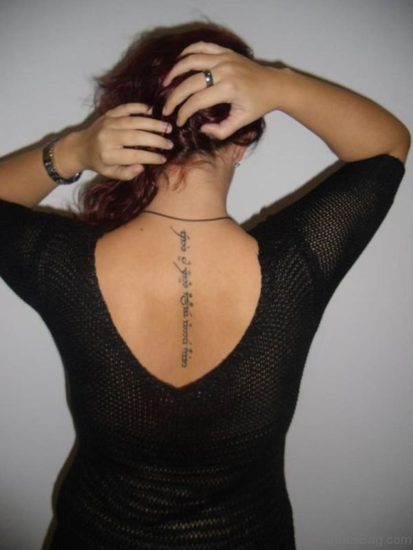 Attractive Lettering Tattoo