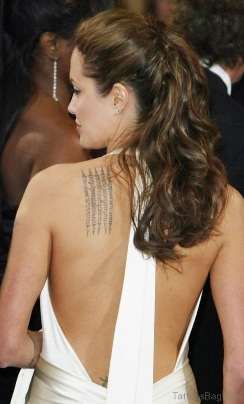 Awesome Wording Tattoo On Back