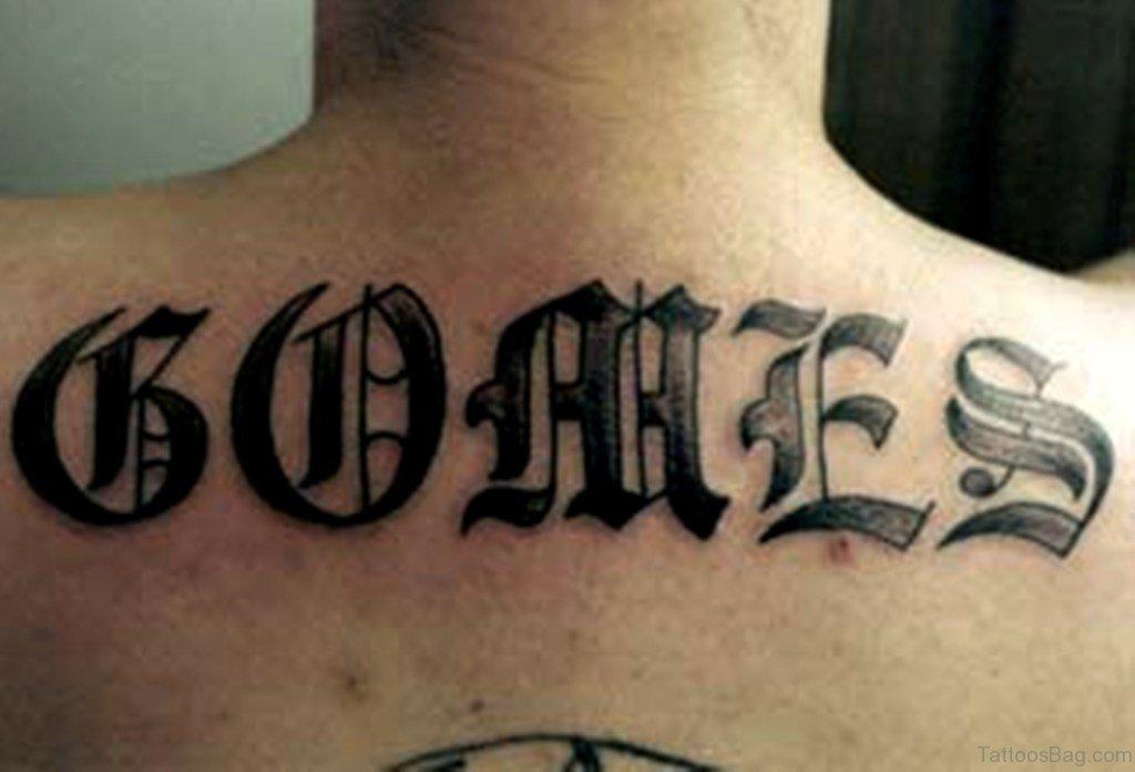 Michael Name Tattoo