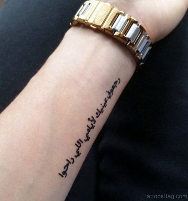 Black Arabic Wording Tattoo On Wrist