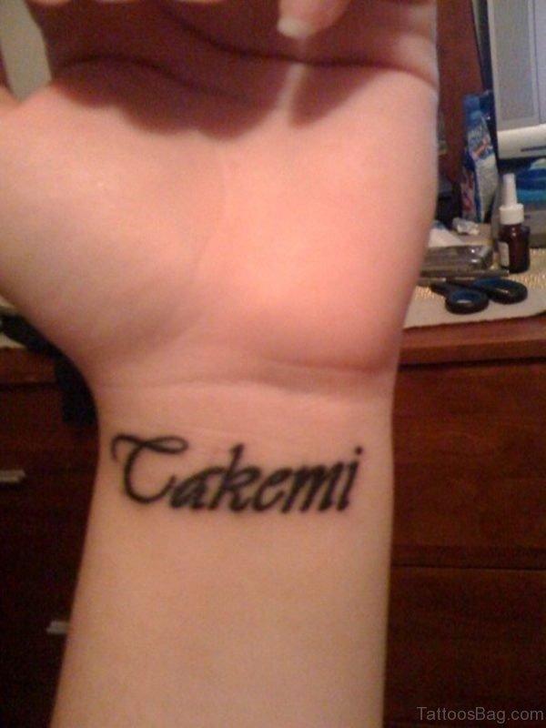 Black Cakemi Name Tattoo