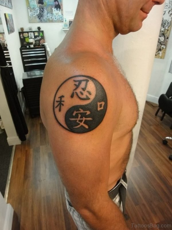 Black Small Yin Yang Tattoo