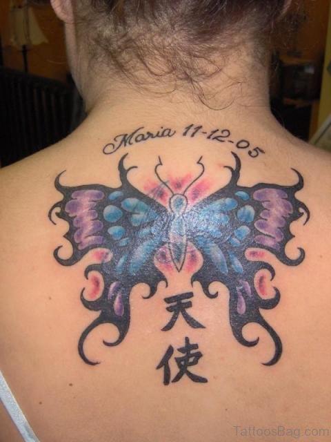 Blue Butterfly Tattoo On Neck Tattoo