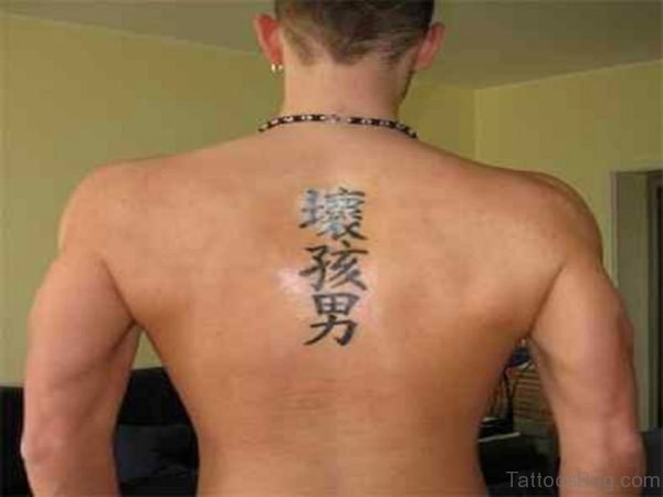 Chinese Characters Tattoo On Back