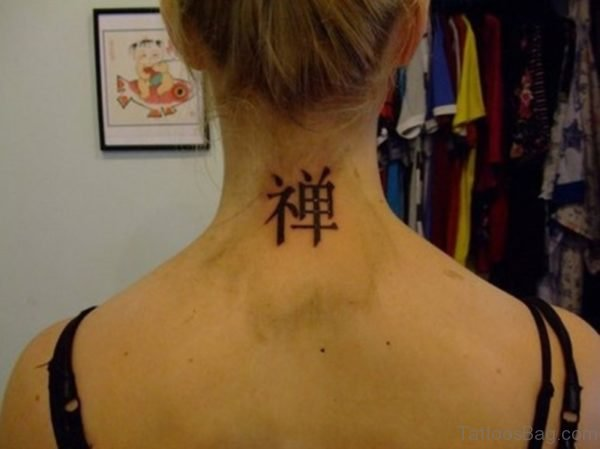 Chinese Dragon Tattoo On Neck