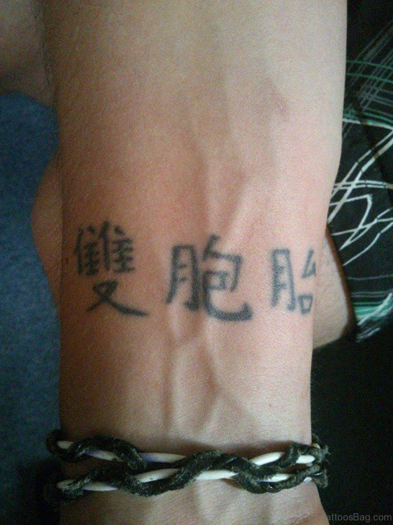 40 amazing symbols tattoos on wrist