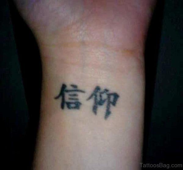 Chinese Tattoo On Wrist