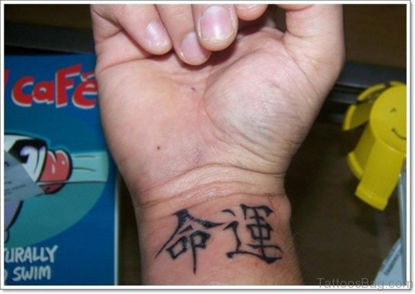 Chinese Word Tattoo Design On Wrist