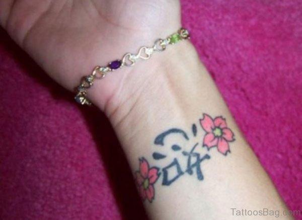 Chinese Word Tattoo