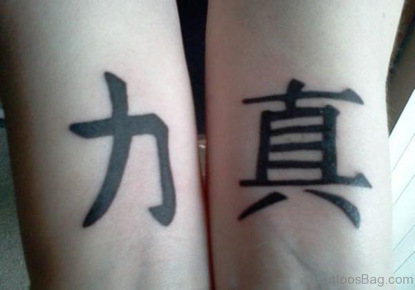 Chinese Words Tattoo