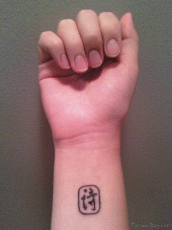 Chinese Writing Wrist Tattoo