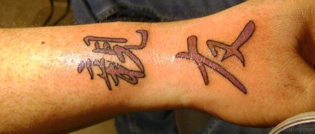 40 amazing chinese symbols tattoos on wrist. Black Bedroom Furniture Sets. Home Design Ideas