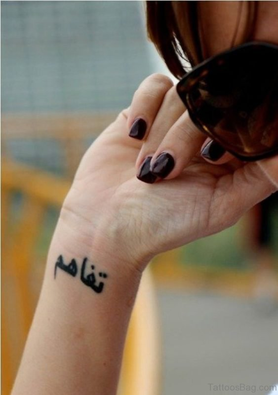 Fantastic Arabic Word Tattoo