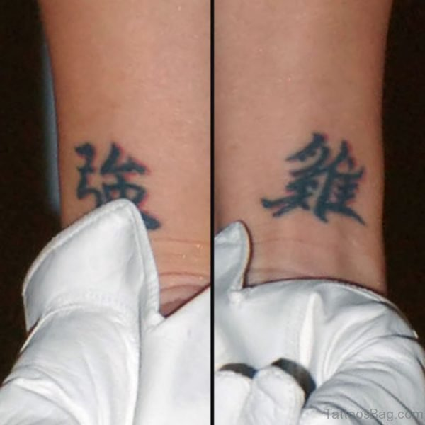 Funky Chinese Word Tattoo On Wrist