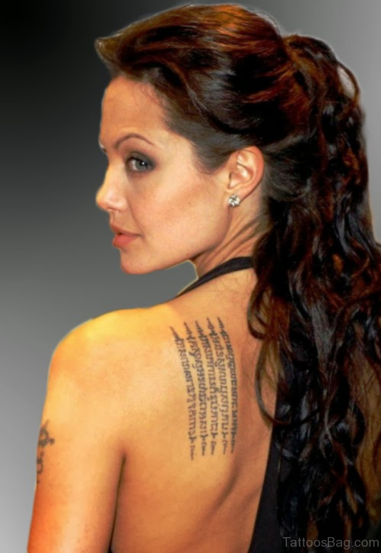Graceful Wording Tattoo On Back