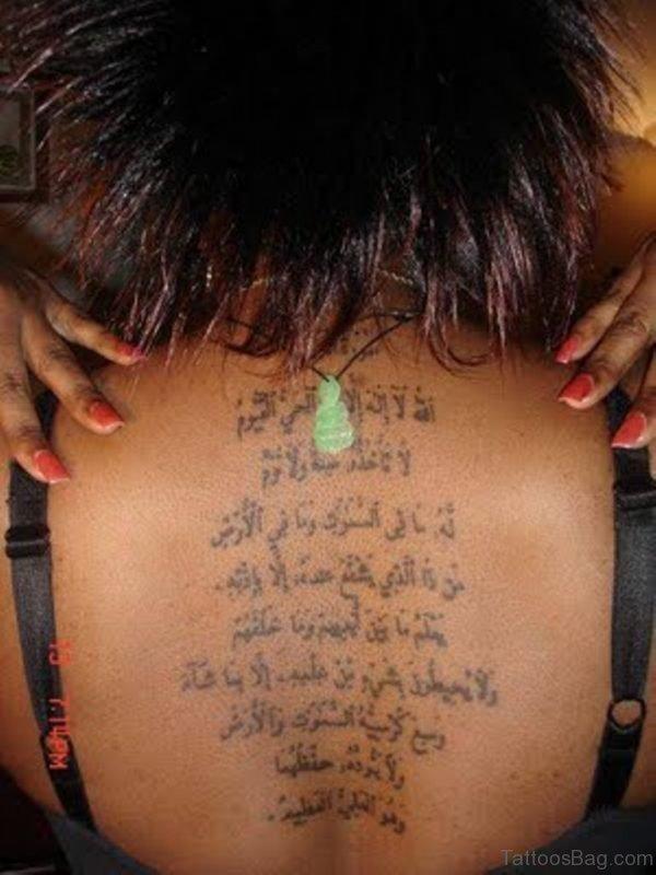 Impressive Arabic Wording Tattoo On Back