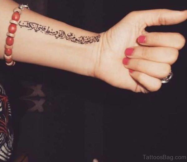 Impressive Wrist Tattoo