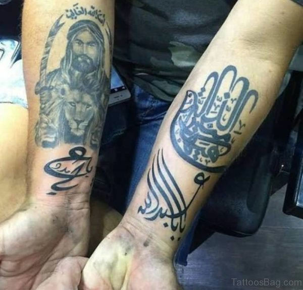 Jesus And Arabic Tattoo
