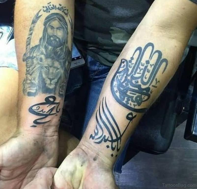 83 perfect arabic tattoos for wrist. Black Bedroom Furniture Sets. Home Design Ideas