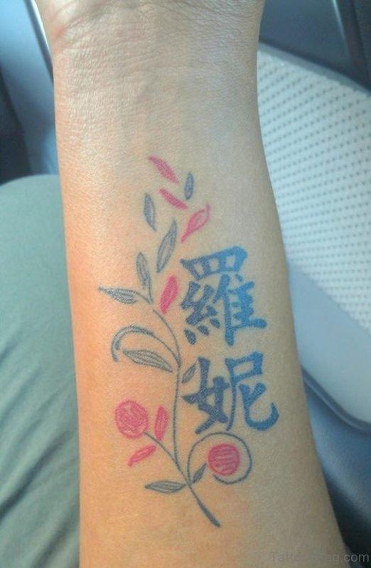Pretty Wrist Tattoo