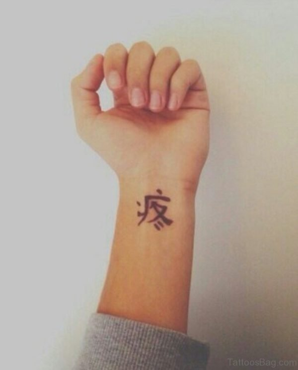 Small Chinese Word Tattoo On Wrist