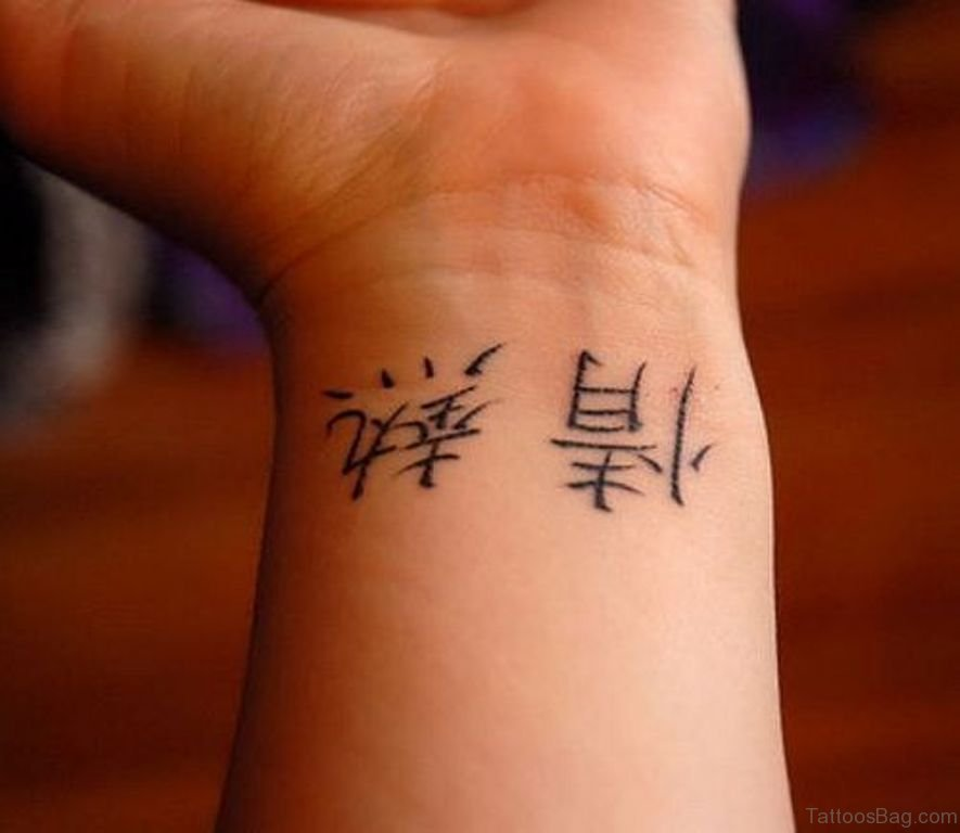 40 Amazing Chinese Symbols Tattoos On Wrist