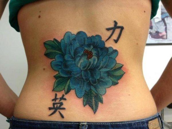 Stylish Flower Tattoo On Lower Back