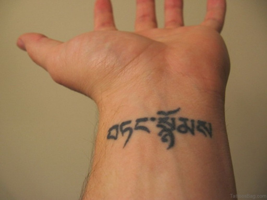 d6d91fcd2 71 Famous Quotes Tattoos For Wrist