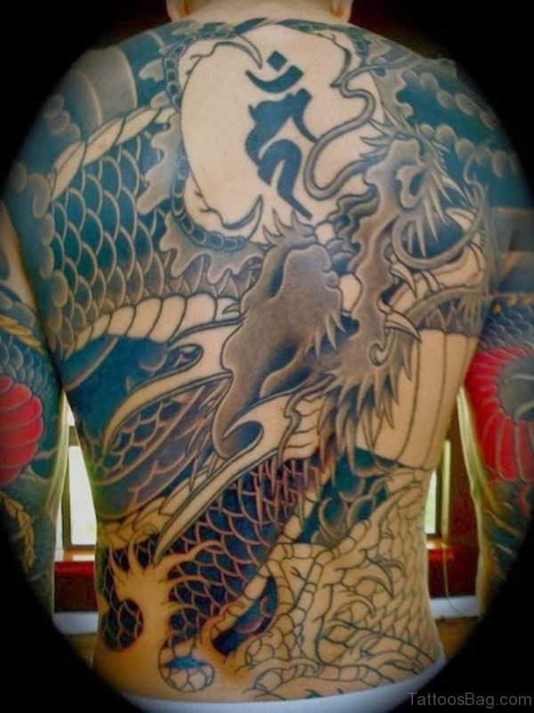 Winged Dragon Tattoo
