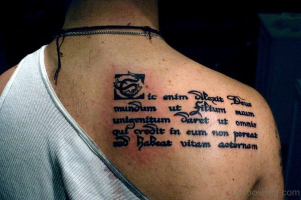 Wonderful Wording Tattoo On Back