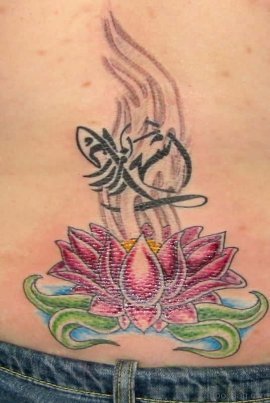 Word And Lotus Flower Tattoo