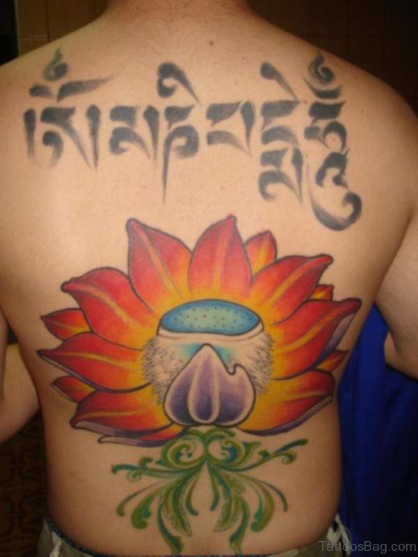 Wording Lotus Flower Tattoo