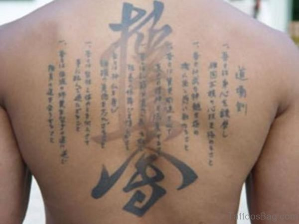 kanji Wording Tattoo On Back