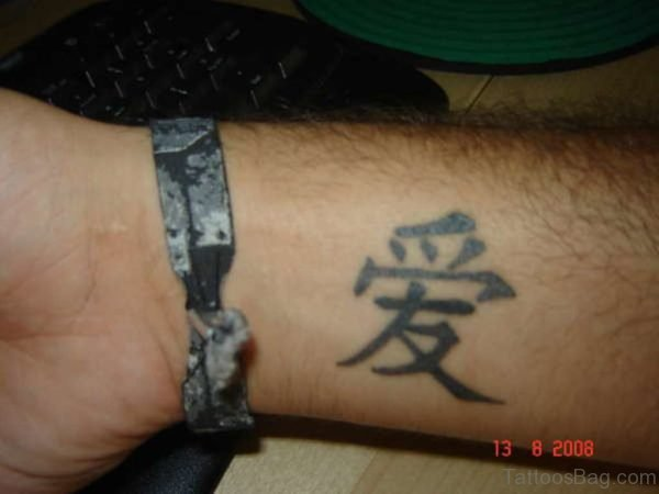 Small Chinese Word Tattoo