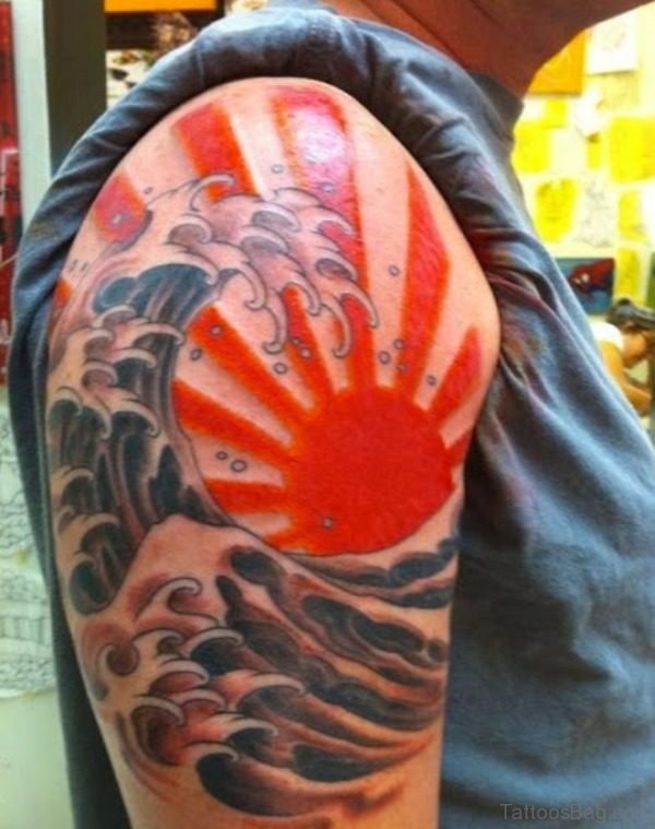 Amazing Sun Tattoo